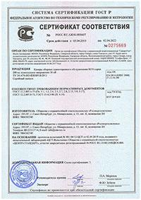 Камеры сборные одностороннего обслуживания серии 200 на номинальное напряжение до 10кВ