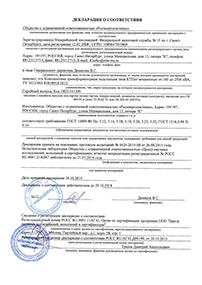 Декларация КТПнт